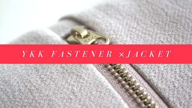 YKKファスナーとジャケット
